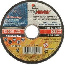 Диск отрезной по металлу Луга 115 х 1,2 х 22,2 мм